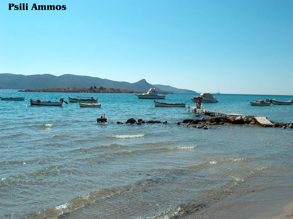 psili ammos samos greece