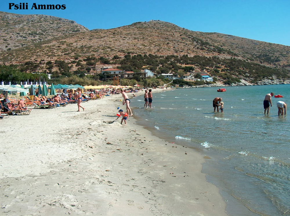 psili ammos sandy beach samos greece