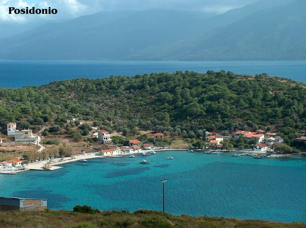 posidonio samos greece